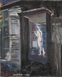 me in suburia by arlene amaler-raviv
