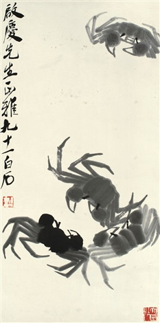 蟹肥图 crabs by qi baishi