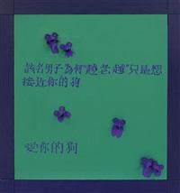 galline viola by roberto ardovino