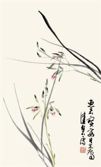 惠兰 by chen peiqiu