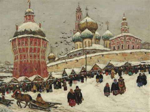 market at the troice sergieva lavra sergeyev posad by vladimir nikolaevitch aralov