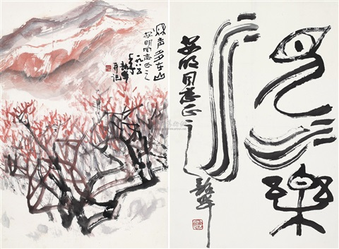 山水 书法 2 works various sizes by zhou shaohua