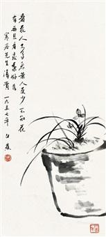 兰花 镜心 水墨纸本 by bai jiao