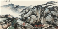 平林秋野 (autumnal scenery) by liu huaishan