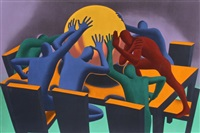 earth inc. by mark kostabi