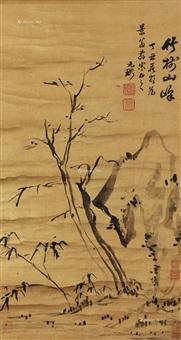 竹树山峰 by ni yuanlu