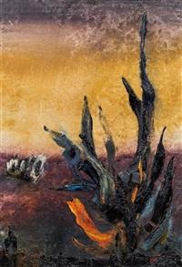 kactus by soshana afroyim