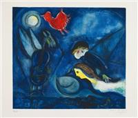 aleko by marc chagall