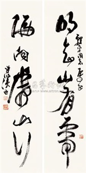 草书五言联 (calligraphy) (couplet) by xu xixi