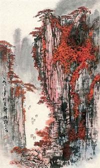山水 by chen weixin