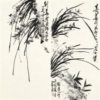 兰花 (二帧) (2 works) by xiao longshi