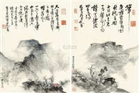 山水 (mountain scenery) (2 works) by mao fan