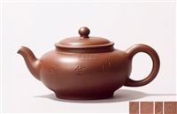 千禧壶 (a zisha teapot) by zhou guizhen