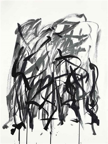 brush from bedford series by joan mitchell