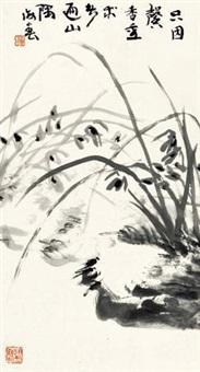 满山馨香 by xiao haichun