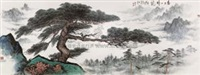 南天卧龙 by jiang pizhong