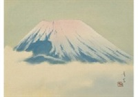 first sunrise by kibo kodama