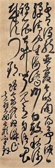 草书 (calligraphy in cursive script) by ji fei