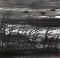 芦雁 by lin fengmian