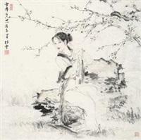 雪香花思 by liu jingyun