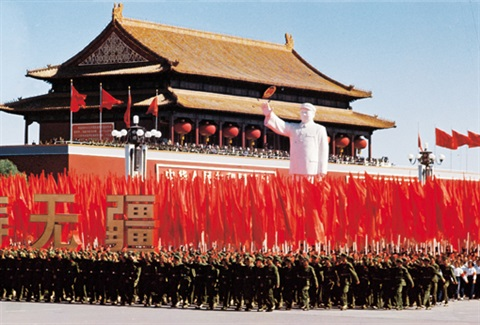 parade on tian an men square on national day from images of the cultural revolution by weng naiqiang