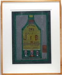 j & b by eddie arning