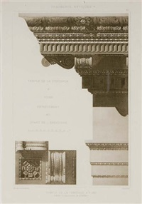 fragments d'architecture antique (set of 6 works) by hector jean baptiste espouy