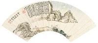 对月图 by ling yi