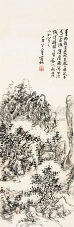 新安江山水 by huang binhong