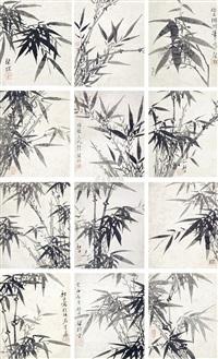 竹 (album w/ 18 works) by liang chen