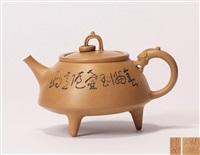 单圈环龙三足壶 (a zisha teapot) by zhou guizhen