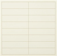 on a clear day: one plate by agnes martin