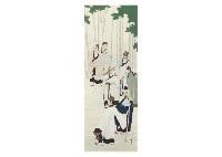 bamboo woods by choko kamoshita