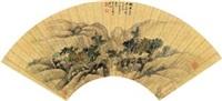 青山茅屋 by dai yiheng