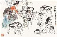 长乐图 by han wu