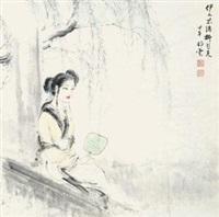 伊人思绪柳丝长 by liu jingyun