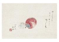 calligraphy by eiji yoshikawa