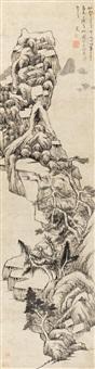 溪山图 by bada shanren