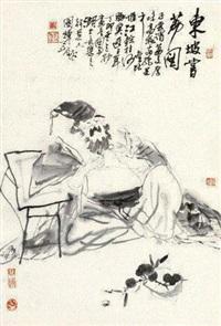 东坡尝荔图 by liu guohui