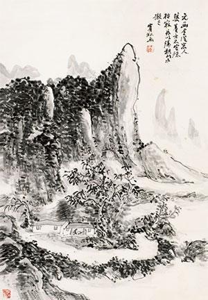 阳朔山水 by huang binhong