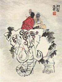 高士图 (scholars) by lin kai