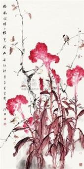 西风吹得一枝生 by liu wensheng