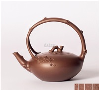 梅花提梁壶 (a zisha teapot with overhead handle) by zhou guizhen