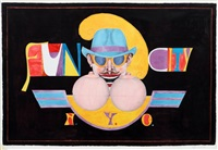 fun city nyc by richard lindner