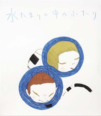 untitled collab wyoshitomo nara by david shrigley