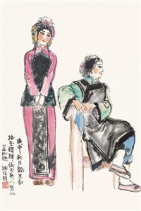 戏剧人物图 by han wu