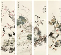 flowers and birds (4 works) by chen zhenting
