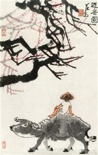 迎春图 by li keran