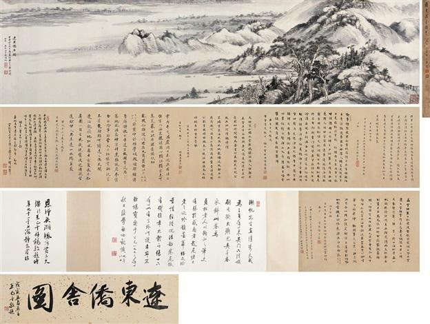 辽东侨居图 (living in the mountain side) (+ title label by luo zhenyu; frontispiece by wang jiqian; colophons by various artists) by wu hufan