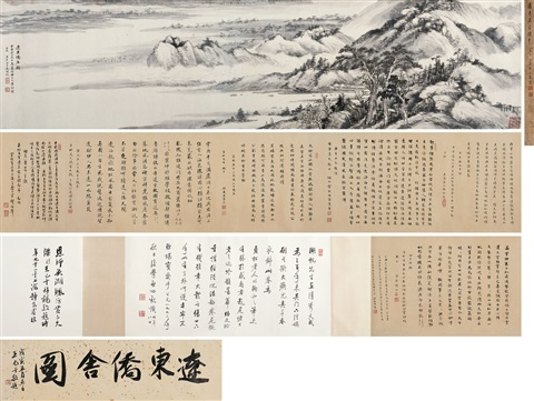 辽东侨居图 living in the mountain side title label by luo zhenyu frontispiece by wang jiqian colophons by various artists by wu hufan